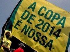 Выиграют ли бразильцы домашний чемпионат мира по футболу?