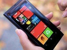 Nokia Lumia пополнится азартными играми от Zynga