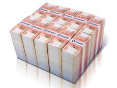 Зависть помогла жителю Белгорода выиграть в лотерею