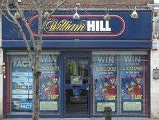 Пункт приема ставок William Hill