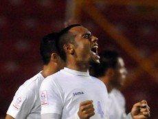 Никарагуанский футболист, организовавший договорной матч, больше не будет играть в профессиональный футбол