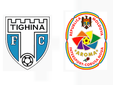 Эмблемы команд «Тигина» и «Интерспорт-Арома»