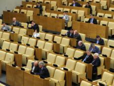 Госдума РФ рассмотрит законопроект, вносящий поправки в вопросы регулирования лотерейного бизнеса в стране