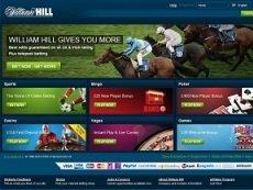William Hill может стать единоличным владельцем своего онлайн-букмекера уже на следующей неделе