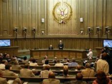 Верховный Суд РФ призвал блокировать доступ к онлайн казино и другим ресурсам, содержащим информацию о них