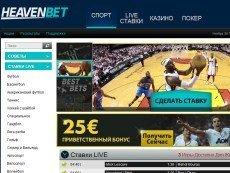 Heaven Bet поддерживает русскоязычный интерфейс