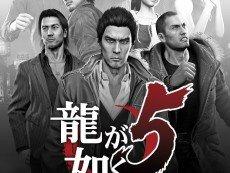 В Yakuza 5 затронули тему азартных игр