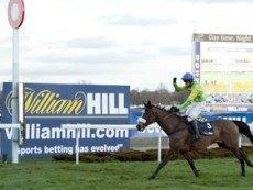 В William Hill будут и дальше вкладывать деньги в престижные скачки