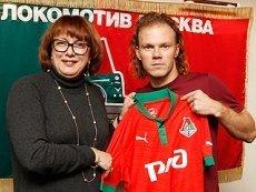 Смородская и Денисов
