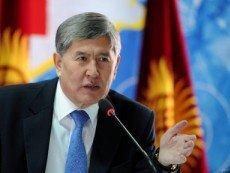 Алмазбек Атамбаев поставил «крест» на букмекерах?