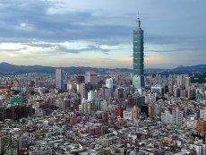Известие с Тайваня взбудоражило общественность