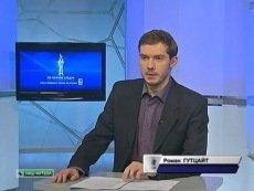Прогноз Романа Гутцайта на товарищеский матч Испания – Уругвай