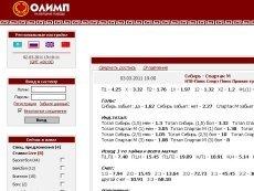 «Олимп» – самая крупная букмекерская контора в стране