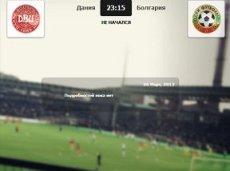 Сравнение коэффициентов на встречу Дании с Болгарией в матч-центре «Рейтинга Букмекеров»