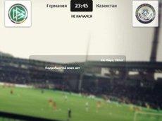 Сравнение коэффициентов на встречу Германии с Казахстаном в матч-центре «Рейтинга Букмекеров»