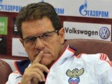 Капелло приведет россиян к победе над бразильцами, считает прогнозист Betfair