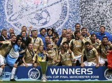 В 2008 году «Зенит» выигрывал Кубок УЕФА