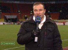 Константин Генич дал прогнозы на Кубок России по футболу