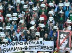 Болельщики «Локомотива» заждались побед