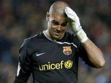Главным претендентом на Вальдеса является «Арсенал»