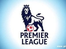 Новый сезон Премьер-лиги начнется 17 августа
