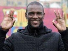 Свою профессиональную карьеру Абидаль начинал в «Монако»