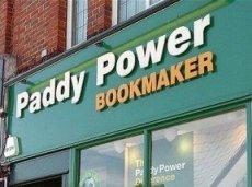 Paddy Power предлагает специальный экспресс на матчи КК