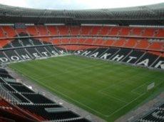 Донецкий стадион на 52% будет заполняться обладателями абонементов