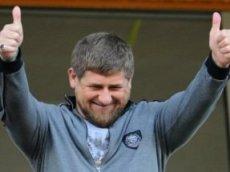Рамзан Кадыров будет радоваться в субботу