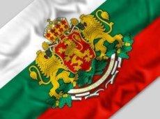 В Болгарии из черного списка убирают сайты, которые обзавелись лицензией
