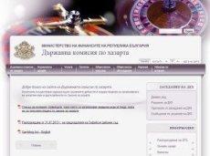 Зарегистрироваться можно будет на сайте Государственной комиссии по азартным играм
