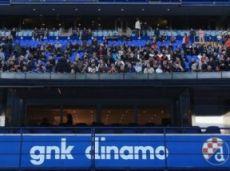 Загребские динамовцы одержат дома победу