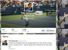 Теннисисты часто получают очень неприятные твиты после поражений