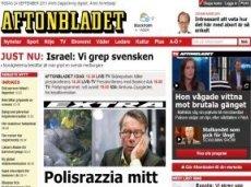 Несогласие с регулятором обойдется Aftonbladet и Expressen в 45 тысяч крон ежедневно