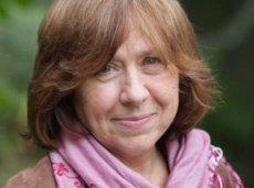 Светлана Алексиевич – обладательница ряда литературных премий