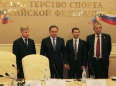 Россию учат бороться с договорными матчами
