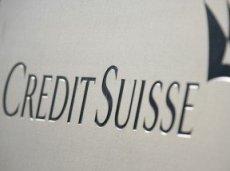 Credit Suisse порекомендовал акции Betfair к покупке в небольшом объеме