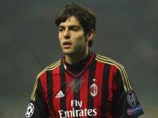«Милан» не справится с «Ромой»