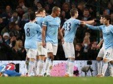 «Манчестер Сити» одолеет «лебедей»