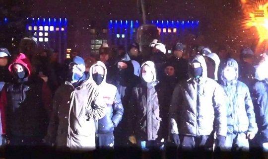 Фанаты на первой акции поддержки, проведенной 24 января