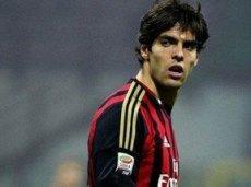 «Милан» сделает ставку на Кубок Италии
