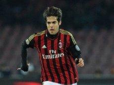 «Милан» пропустит от «Болоньи»