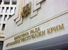 Решение о проведении референдума о статусе Крыма приняли в конце февраля