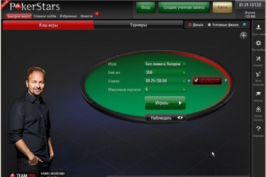 Новая версия клиента Pokerstars 7