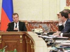 Правительство внесло поправки в законопроект о госрегулировании отрасли азартных игр