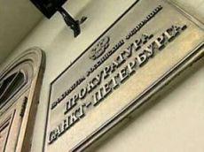 Сотрудники прокуратуры уверяют, что Роскомнадзор со дня на день заблокирует оставшихся доступными онлайн-букмекеров