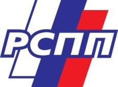 РСПП приняло Российскую Ассоциацию Букмекеров в свои ряды