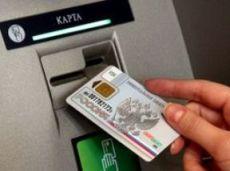 В Visa и Mastercard все еще рассчитывают «найти выход из ситуации»
