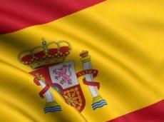 В Испании будут легализованы биржи ставок