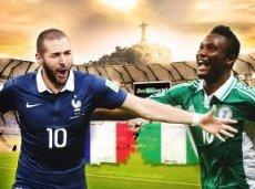 Франция фаворит в игре с Нигерией